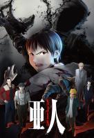 Poster voor Ajin