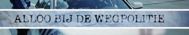 Banner voor Alloo bij de wegpolitie