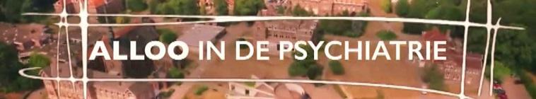 Banner voor Alloo in de psychiatrie