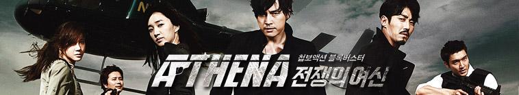 Banner voor Athena: Goddess of War