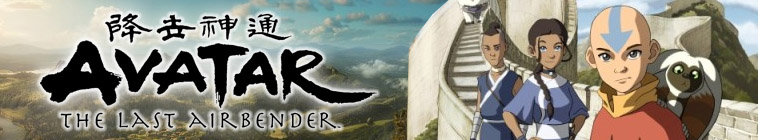 Banner voor Avatar: The Legend of Aang