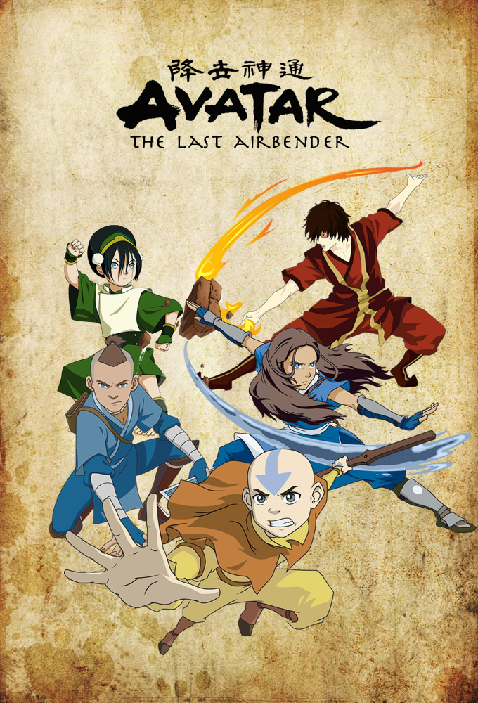 Poster voor Avatar: The Legend of Aang