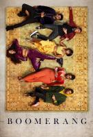 Poster voor Boomerang