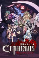 Poster voor Cerberus