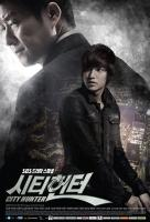 Poster voor City Hunter