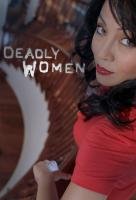 Poster voor Deadly Women