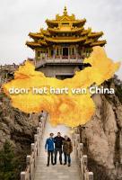 Poster voor Door het hart van China
