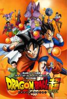 Poster voor Dragon Ball Chou