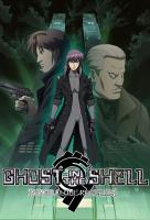 Poster voor Ghost in the Shell: Stand Alone Complex