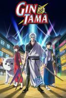Poster voor Gintama