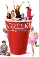 Poster voor Greek