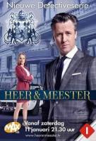 Poster voor Heer & Meester