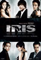 Poster voor Iris