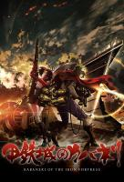Poster voor Kabaneri of the Iron Fortress