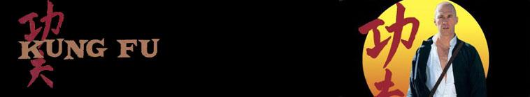 Banner voor Kung Fu