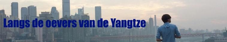 Banner voor Langs de oevers van de Yangtze