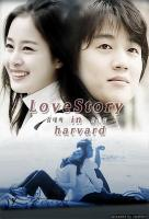 Poster voor Love Story in Harvard