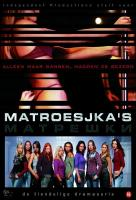 Poster voor Matroesjka's