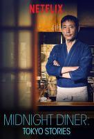 Poster voor Midnight Diner: Tokyo Stories