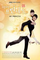 Poster voor My Princess