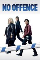 Poster voor No Offence