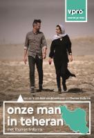 Poster voor Onze man in Teheran