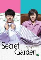 Poster voor Secret Garden