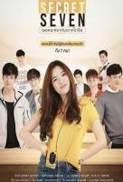 Poster voor Secret Seven The Series