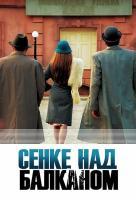 Poster voor Senke Nad Balkanom