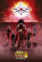Poster voor Super Dragon Ball Heroes