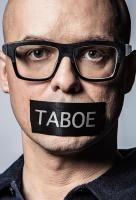Poster voor Taboe