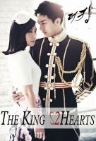 Poster voor The King 2 Hearts