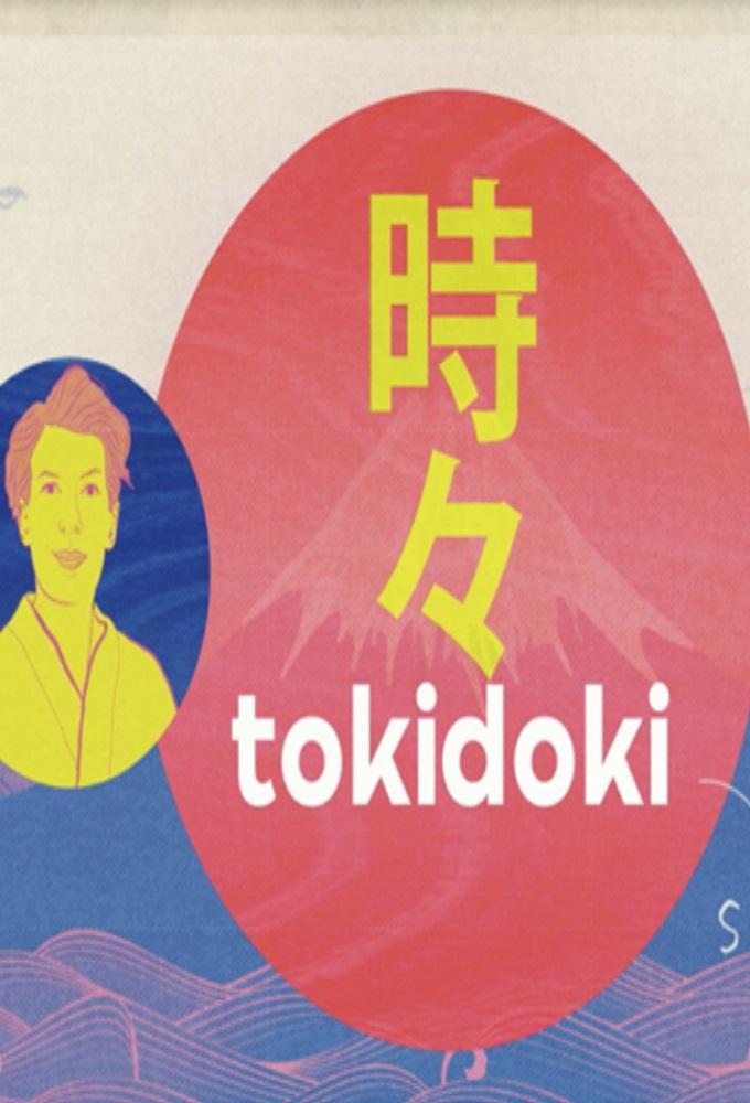Poster voor Tokidoki