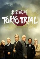 Poster voor Tokyo Trial