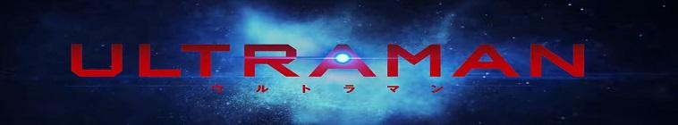 Banner voor Ultraman (2019)
