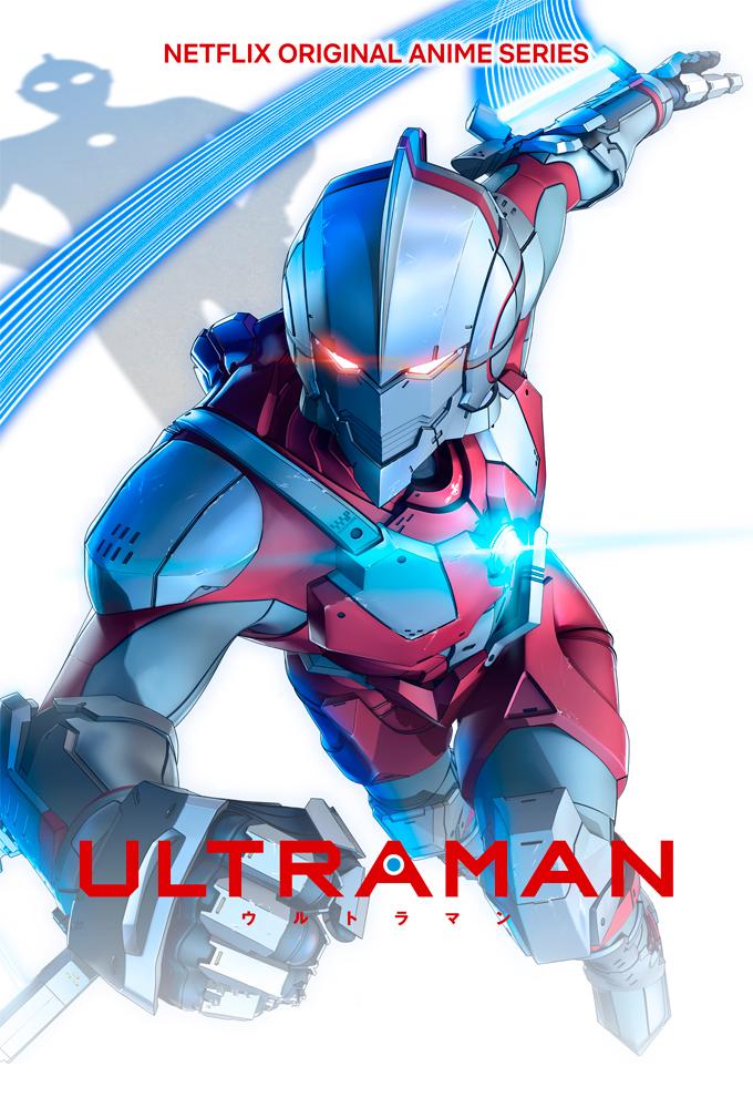 Poster voor Ultraman (2019)