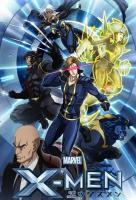 Poster voor X-Men